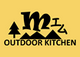 m    OUTDOOR KITCHEN
